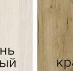 Крафт/Ясень белый